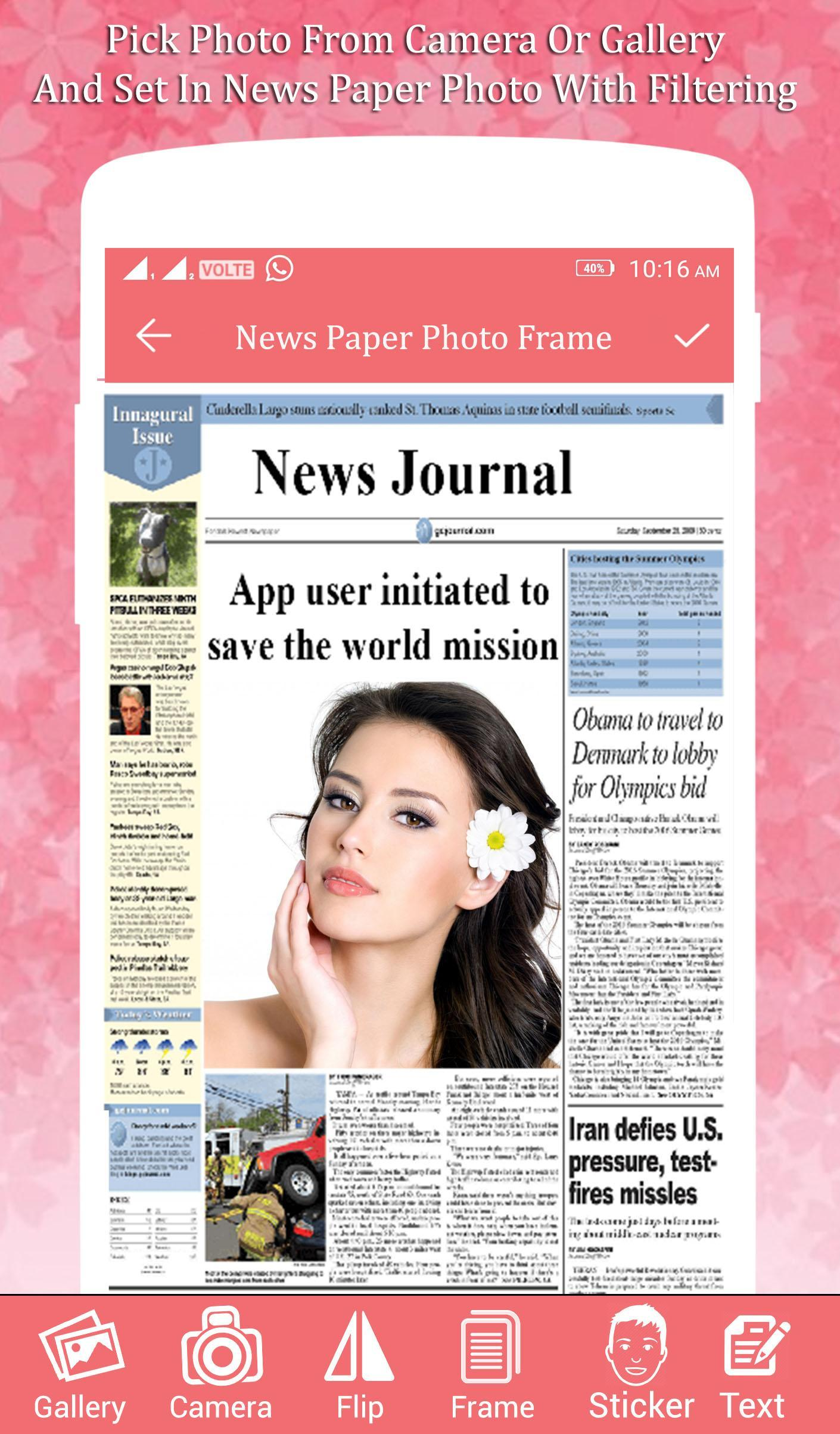News Paper Photo Frame