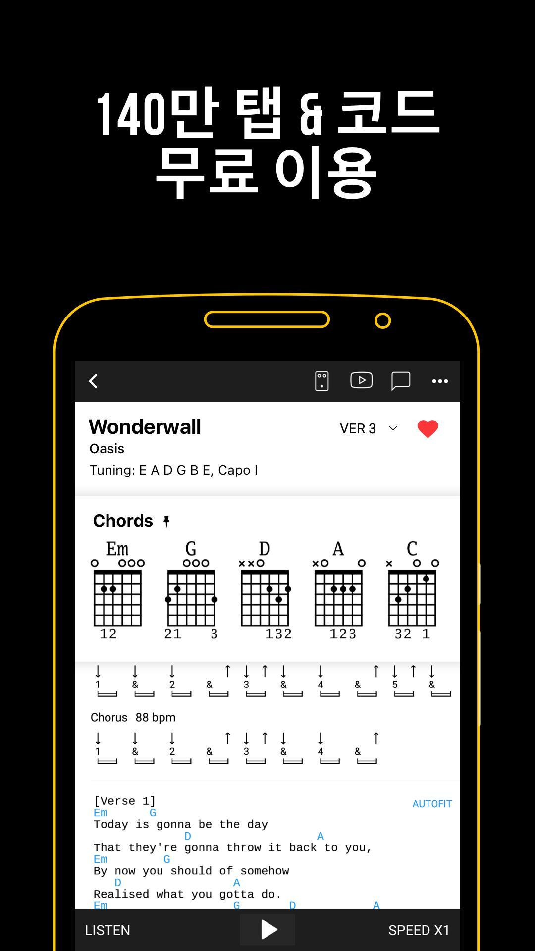 Ultimate Guitar: Chords & Tabs