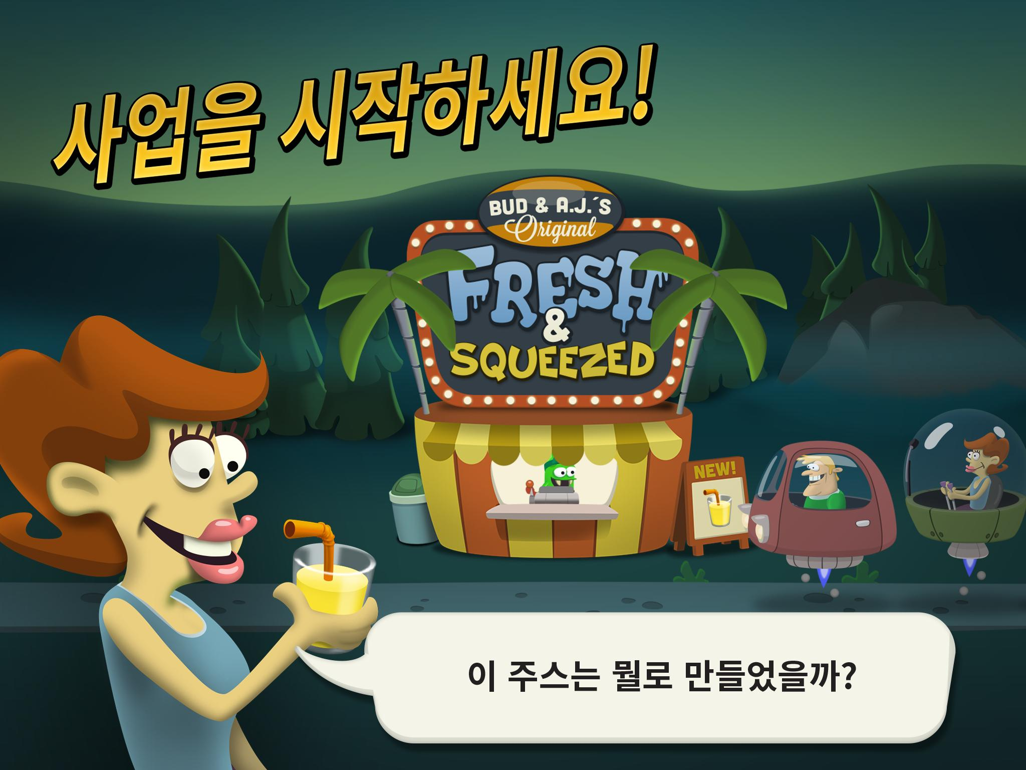 Zombie Catchers (좀비 캐쳐) ????