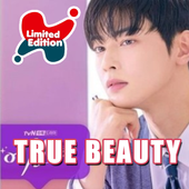 Lee Suho |True Beauty| Cha Eun Woo (차은 우)Wallpaper
