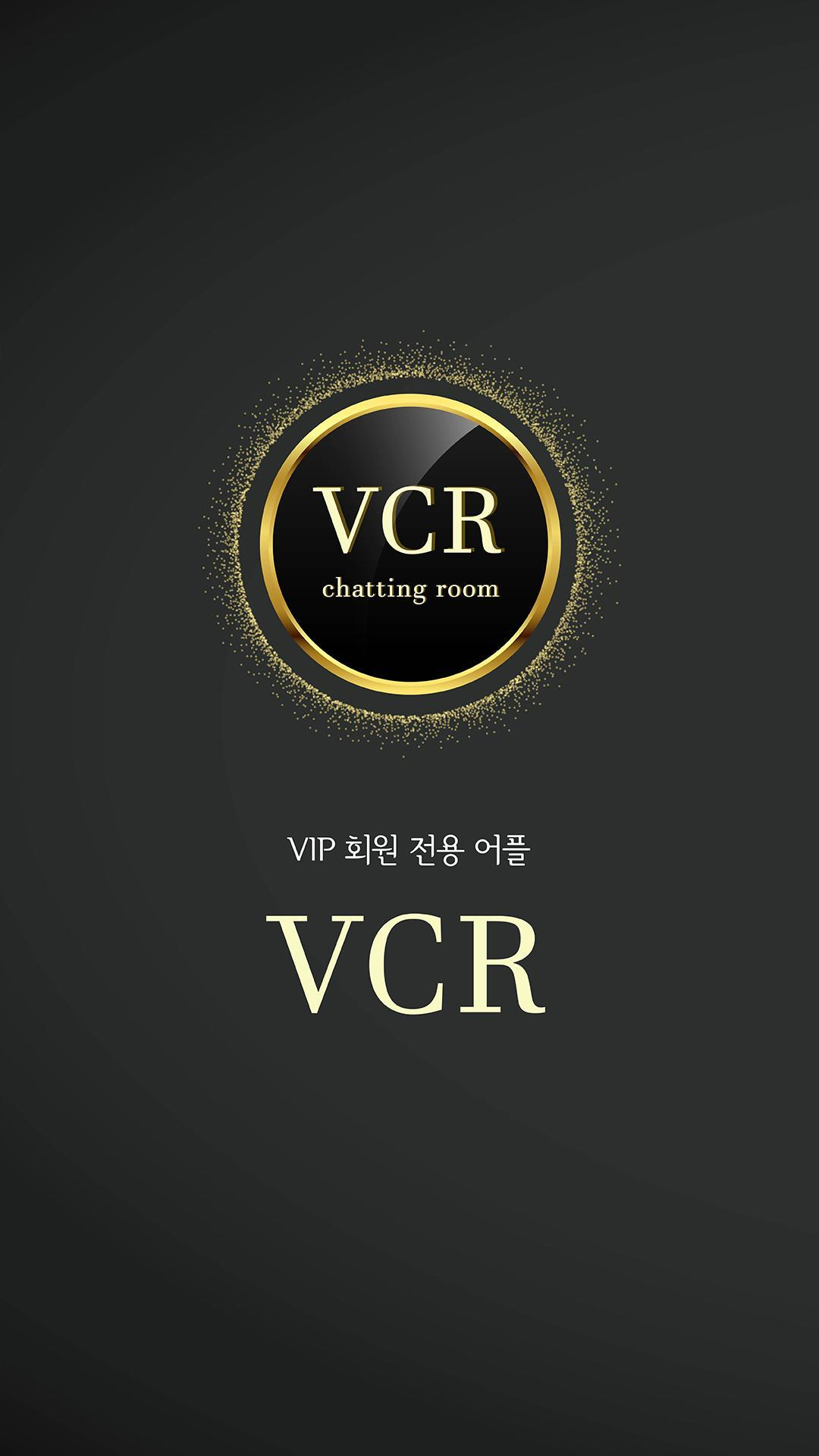 VCR - 고품격 소개팅